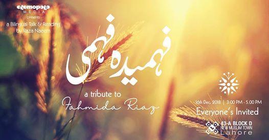 Fahmida Fehmi - a tribute to Fahmida Riaz