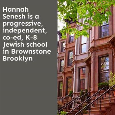 Hannah Senesh Community Day School Open House