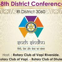 Sneh Sindhu 48th District Conference RID 3060