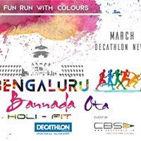 Bengaluru Bannada Ota 2017