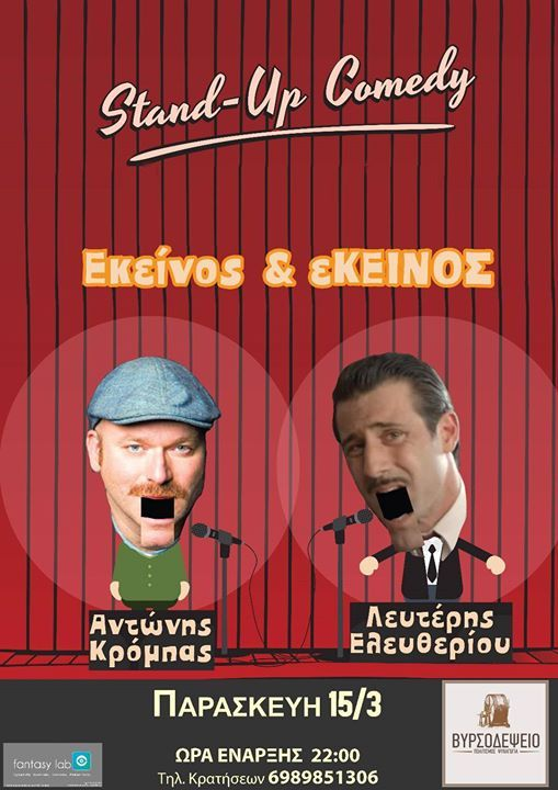 Stand Up Comedy   &