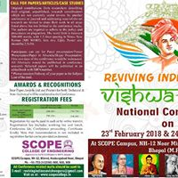 National Conference On &quotReviving India As The Vishwa-Guru&quot