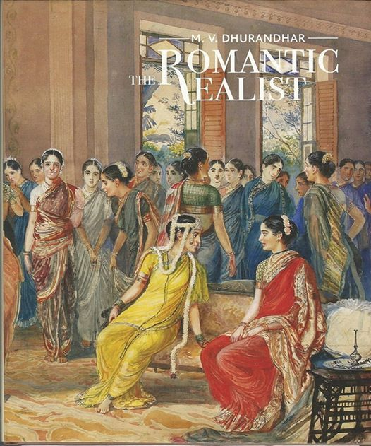 Free Weekend Tours  M.V. Dhurandhar The Romantic Realist