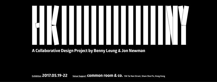 A Collaborative Design Project by Benny Leung & Jon Newman