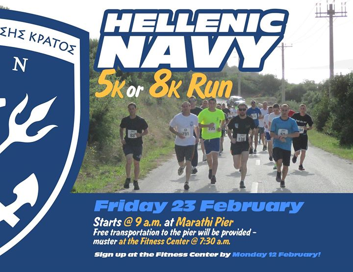 Hellenic Navy 5K or 8K Run