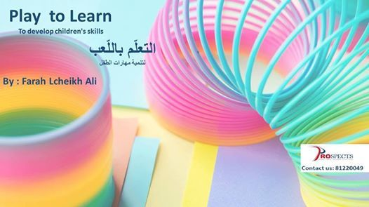 Play To Learn -