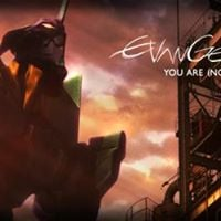 Evangelion 1.11 You Are (Not) Alone at the Rio Theatre