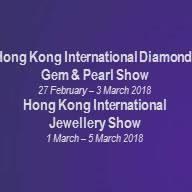 Hong Kong International Jewellery and Diamond Gem &amp Pearl Show