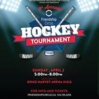 Annual Hockey Tournament