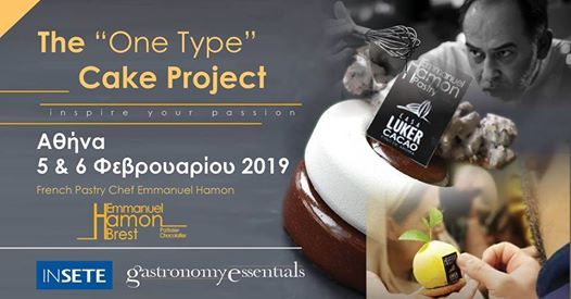 The One Type Cake Project - Emmanuel Hamon -