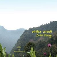 Documentary Screening - Lohit Diary