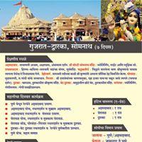 Gujrat DWRKA Somnath TRIP