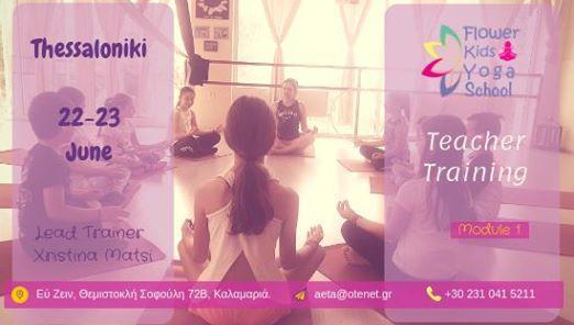Flower Kids Yoga Teacher Training Thesssaloniki