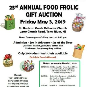 23rd Annual Food Frolic Gift Auction