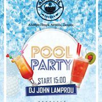 Pool Party Aigaioris