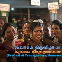 Thirunangai Festival 2017