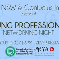 ACYA NSW x Confucius Institute Young Professionals Night