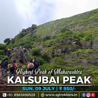 Kalsubai Peak Monsoon Trek on Sunday 09th July