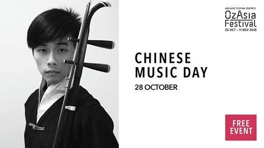 Chinese Music Day