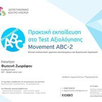 Test A Movement ABC-2