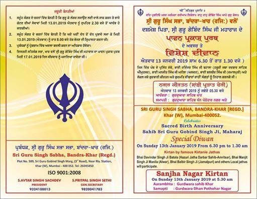 Bandra-Khar Vishesh Diwan