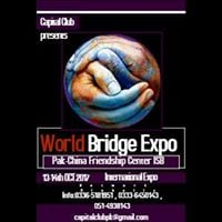 World Bridge Expo (International Expo)