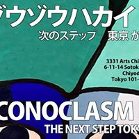 Exhibition - Iconoclasm II - The next step Tokyo