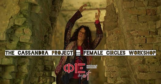 Female Circles Workshop  The Cassandra Project