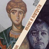 Izloba Nevene Ivanovi - Lica i obrazi
