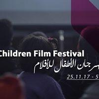 Children Film Festival -