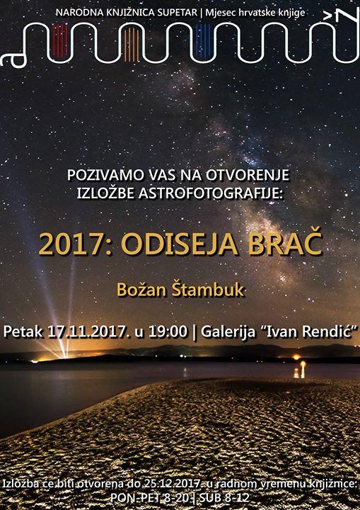 Izloba 2017 Odiseja Bra