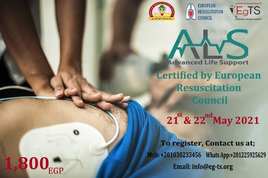 Advanced Life Support Course, 21 May | Event in Helwan | AllEvents.in