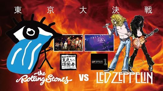 the Rolling Stones vs Led Zeppelin
