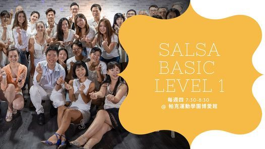 拉丁騷莎舞入門Baisc 1- 適合初學者 | Event in Kaohsiung | AllEvents.in