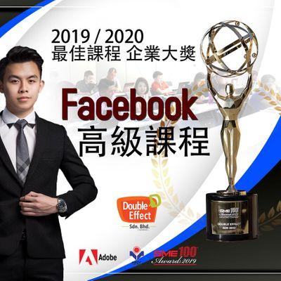 2   Facebook Facebook