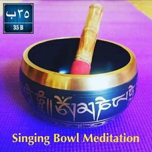 Singing Bowl Meditation by Hannah Kamal at 35B for Ladies Only