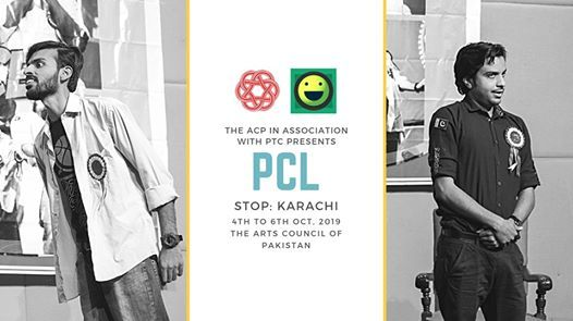 pakistani comedy show download