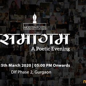 Samagam  A Poetic Evening By The Modern Poets