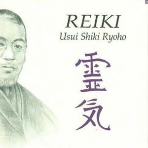 Reiki Level Two - Qualification