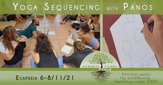 Yoga Sequencing, με τον Πάνο, 6 November | Event in Athens | AllEvents.in