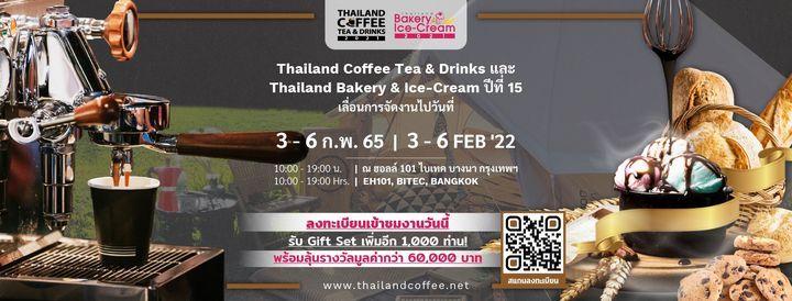 Thailand Coffee Tea & Drinks 2021     Thailand Bakery & Ice Cream 2021, 16 December   Event in Klong Luang Peng