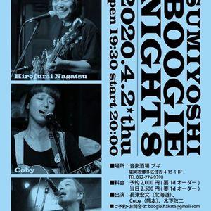 Sumiyoshi Boogie Night 8