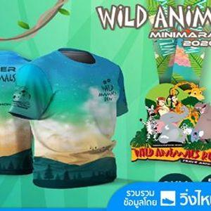 Wild Animal Run Mini Marathon 2020