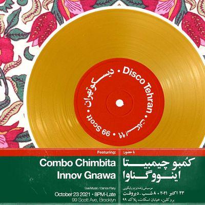 Disco Tehran - Goodbye Party