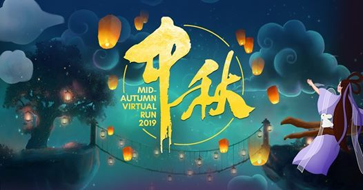 Mid-Autumn Virtual Run 2019