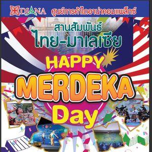 - Happy Merdeka Day