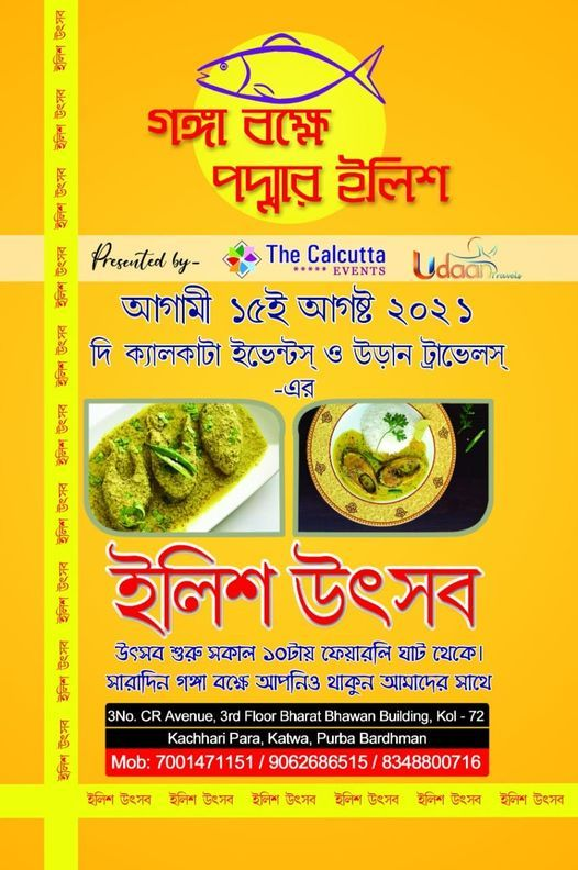Hilsa Festival, 15 August | Event in Kolkata | AllEvents.in