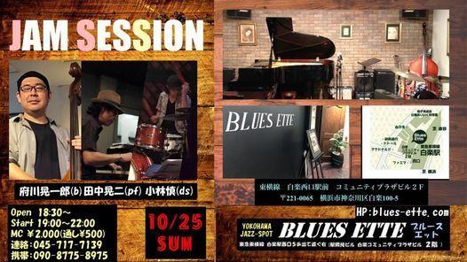 10/25(日)夜 ジャムセッション@白楽ブルースエット (15名), 25 October | Event in Yokohama