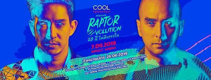 Raptor Evolution 25