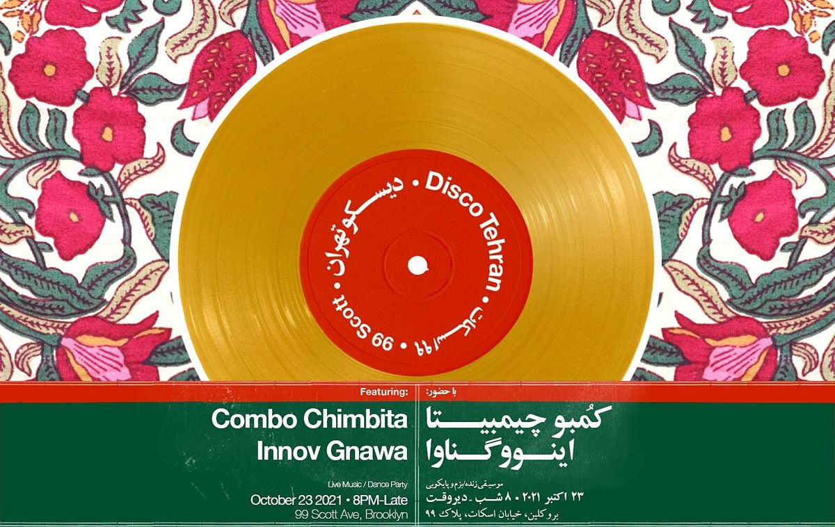 Disco Tehran - Goodbye Party | Event in Brooklyn | AllEvents.in